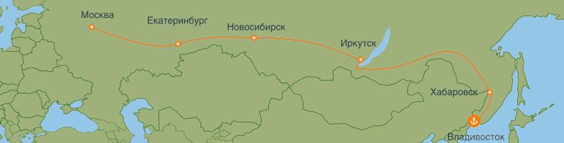 Seachadadh lasta i gcoimeádáin trí Vladivostok