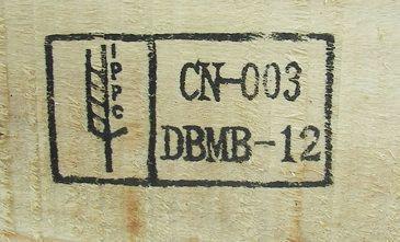 Παράρτημα ISPM 2 15