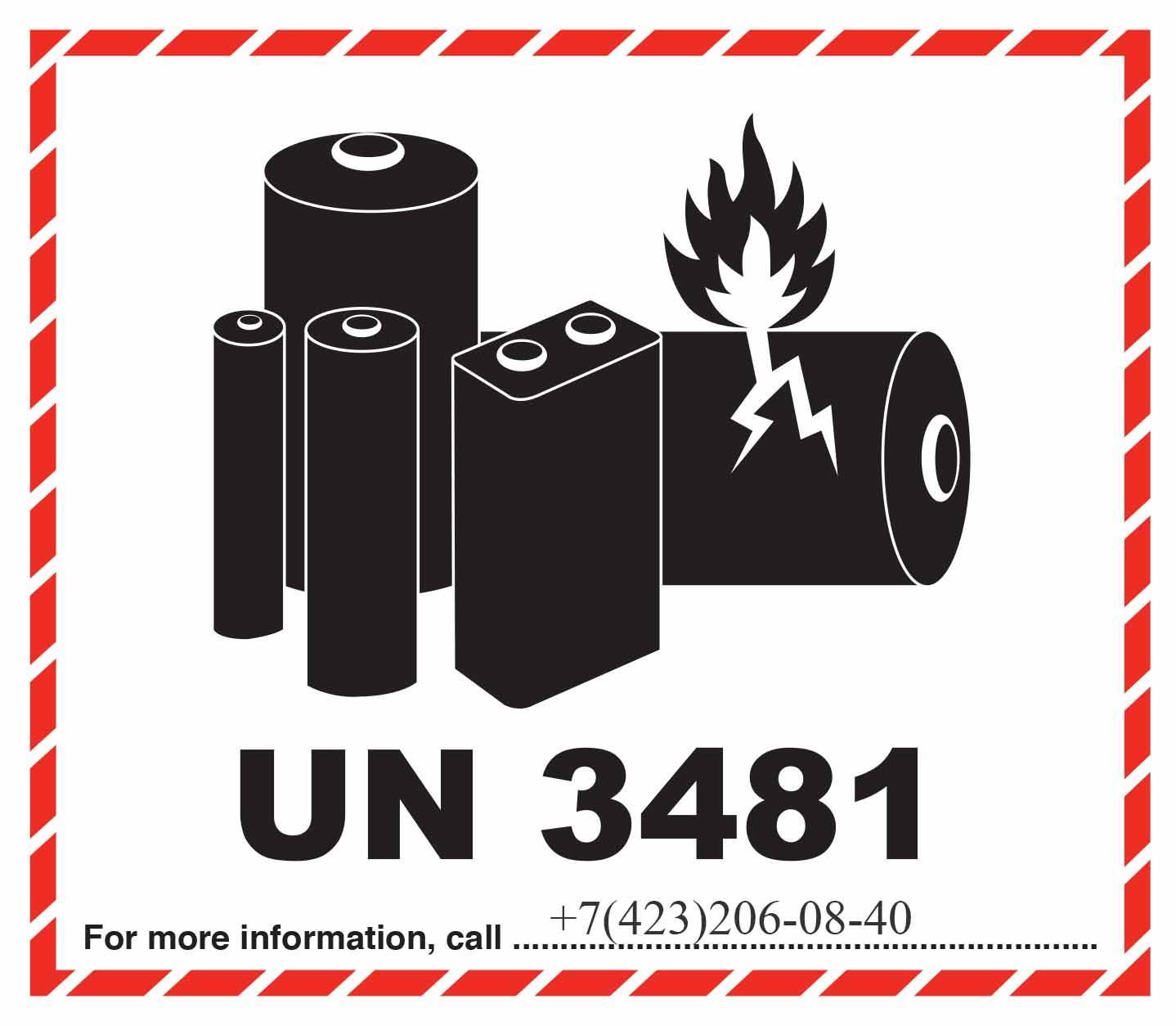 ZN 3481